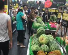 新开品牌超市生鲜区招商中,蔬菜水果鲜肉等,要有经验的!