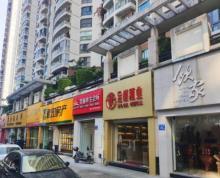 门宽9米 单价不到4万 近6厘 台江沿街店面 稳定收租