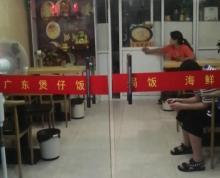 (转让)适合,早点面食,黄焖鸡,麻辣香锅沙县小吃