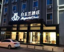 (出租)中高端宾馆楼下、人流量大、有客源,做轻快、饮食,好。