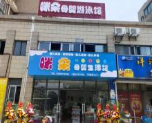 (转让)枫雅苑西门临街150平母婴店整体转让12万(咪朵母婴)