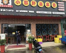 (转让)(驻家免费找店)常熟东南餐饮店到店火锅店串串生意转让