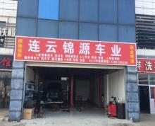 (出租)连云港海客瀛洲A3号楼07号商铺招租公告