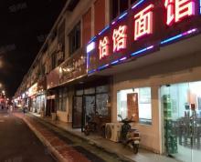 (转让)常熟东南开发区餐饮店面馆生意转让