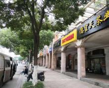 (出售)竹山路地铁口龙湖天街纯一楼挑高门面房主缺钱急售