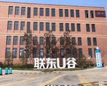 南京市优质产业园区厂房办公仓储一体化独立产权出租出售