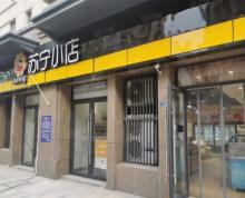 (出售)江宁砂之船附近,45平餐饮铺特价167万,15客流地铁口现铺