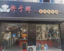 (转让)吴中区邓尉山路小火锅麻辣烫餐饮小吃快餐沿街商铺转让个人