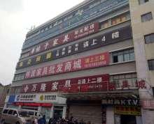 [A_9537]【第一次拍卖】江阴市镇澄路3553号201、301、401、501、601室房产