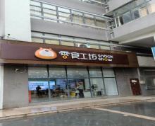(出售)殷巷诚信大道地铁口新城九龙湖纯一楼住宅底商