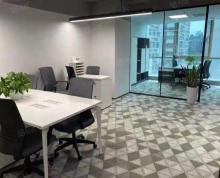 (出租)汉中门地铁口 平安金融中心联合办公 一价全含 拎包入住