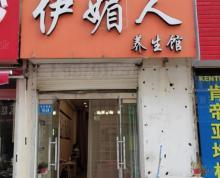 (出租)出租赣榆苏果商业街店铺