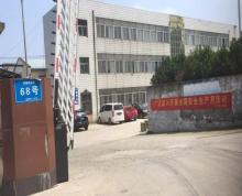 (出租)南京西善桥南路68号厂房,宿舍,办公室出租