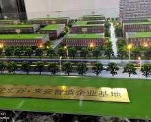 宁滁S4 地铁 汊河 省级开发区 单层 厂房1300平起 出租 出售 证件齐全配套好可贷款