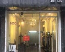 (出租)亭湖区华兴路步行街商铺出租,适合各种行业