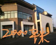出租扬州周边门面房550—2000平米