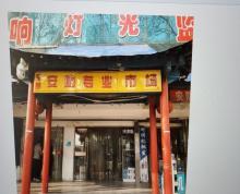 (出租)淮海南路原电子市场门面房出租