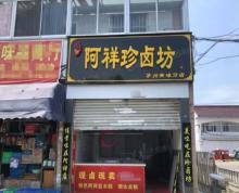 (转让)相城区黄埭农贸市场餐饮小吃熟食卤菜早点可空转临街旺铺个人急转