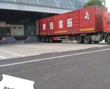 (出租)太仓市浮桥6000平方标准高平台仓库和6000平方平库出租