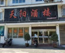 (出租)酒店周边小区成熟 内部设施设备齐全 接手就可营业