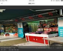 (转让)旺铺低价急转欧润玛超市